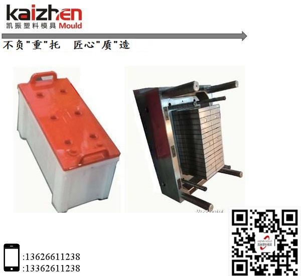 千亿国际_电池盒模具